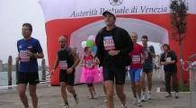 arco maratona